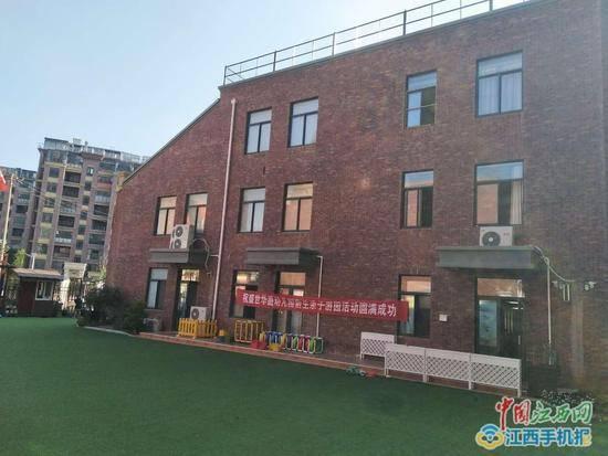 南昌一幼儿园50多名孩