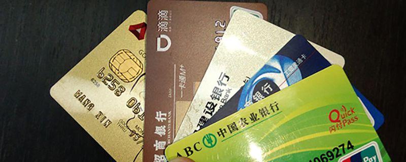 smart card是什么卡