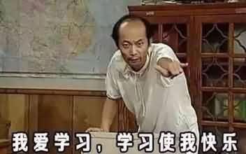 教练我想学xx网络语言