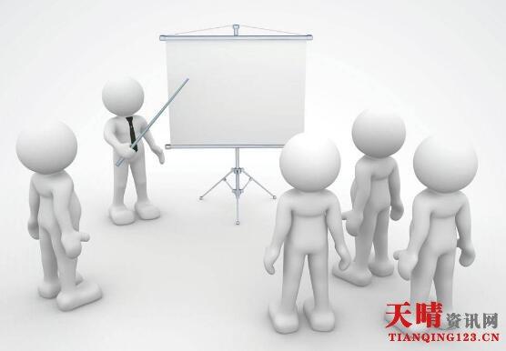 TCL集团的股票代码是什么?
