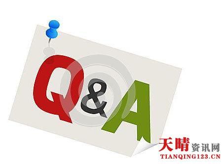 上海失业金领取多少?