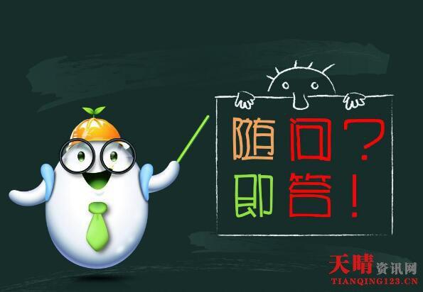 华润三九上市股票代码是多少?
