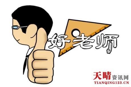 捷信中国是正规公司?求告知,谢谢!