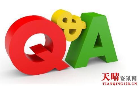 目前公积金贷款利率是多少?