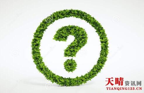 农民怎么买养老保险?